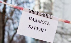 Харьковчан просят быть осторожными и не заходить за сигнальные ленты