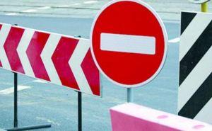 В Северодонецке начнут ремонтировать путепровод на объездной дороге