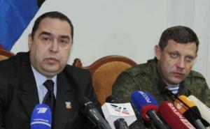 Плотницкий и Захарченко требуют с 1марта прекратить ж/д блокаду Донбасса