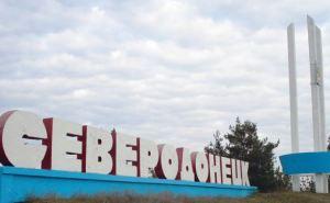 В Северодонецке построят 7 многоквартирных домов для переселенцев