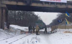 Участники блокады Донбасса отказались прекращать блокирование ж/д путей