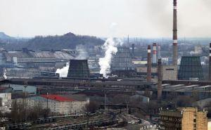 Донецкий металлургический завод остановил работу из-за блокады