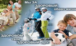 В Луганске пройдет конкурс социальной рекламы