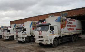 В Луганск прибыл очередной гуманитарный конвой из России