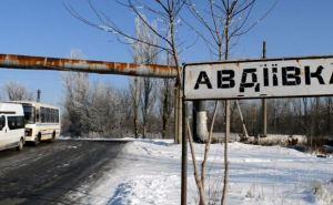 В Авдеевке воды осталось на два дня. —Жебривский