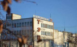 В Кабинете министров разработали план приватизации Северодонецкой ТЭЦ