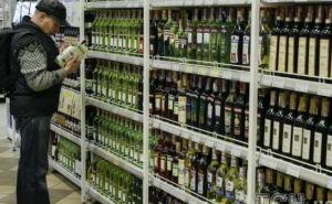 С 1Вмарта в Украине подорожал алкоголь