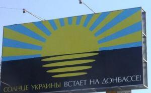 В Минске снова не смогли обсудить особый статус Донбасса