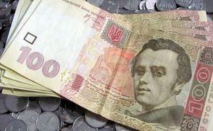 В Луганской области средняя зарплата составляет 4600 гривен