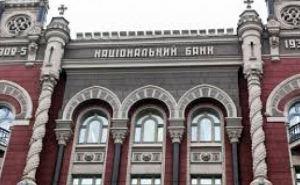 НБУ инициирует применение санкций к СбербанкуРФ за обслуживание клиентов по паспортам ЛДНР
