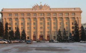 В здании Харьковской ОГА ищут бомбу