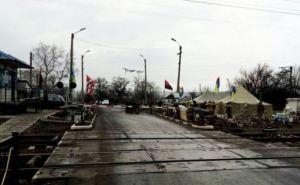 Полиция отпустила всех участников блокады, задержанных на станции Кривой Торец