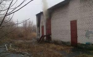 В Лисичанске горела подстанция (фото)