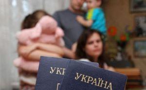 Луганский вуз в Харькове проведет акцию в защиту политических прав переселенцев