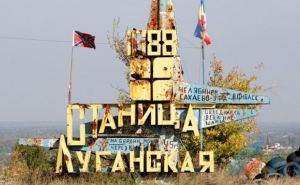 Возле пункта пропуска В«Станица ЛуганскаяВ» заработает мобильный центр социальной помощи