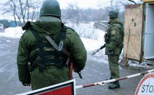 Указ о госгранице позволит задерживать людей, которым запрещен въезд на территорию ДНР. —Захарченко