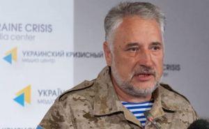 Жебривский ждет разъяснений относительно возможности гражданским лицам пересекать линию разграничения