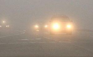 21марта в Луганске ожидается сильный туман