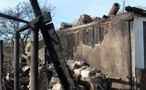 В Троицком при пожаре пострадали военные