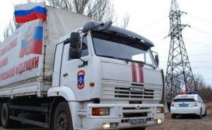 Очередной гумконвой МЧСРФ прибудет на Донбасс 23марта