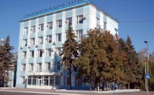 Наблюдательный совет прекратил полномочия гендиректора «Краснодонугля»