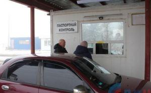 В самопровозглашенной ЛНР увеличили пропускную способность на границе с Россией