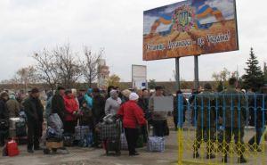 Пункт пропуска в Станице Луганской за сутки пересекли 7280 человек