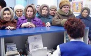 Украинским пенсионерам с 1апреля перестанут выдавать пенсии в «дочках» российских банков