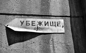 В Лисичанске проверяют готовность бомбоубежищ