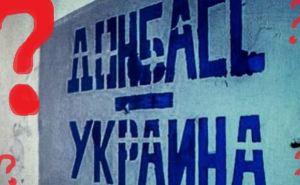 Сегодня в Минске обсудят особый статус Донбасса