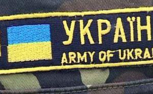 В Северодонецке не явившихся в военкомат призывников будут штрафовать