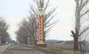На восстановление Балаклеи после взрывов на военном складе выделено 100 миллионов гривен