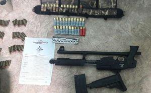 В Лисичанске задержали «блокадника», который пытался вывезти в Киев оружие (фото)