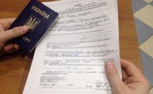 СБУ подготовила списки на приостановление выплат 200 тысячам  переселенцам. —Общественники