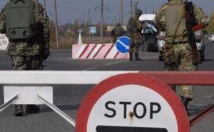 Опубликованы новые нормы пропуска товаров через линию соприкосновения на Донбассе