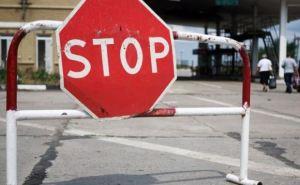 До конца месяца пункты пропуска в зоне АТО будут работать по временному графику
