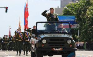 В самопровозглашенной ЛНР начали подготовку к параду Победы
