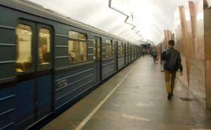 В Харькове из-за строительства метро придется переселить 67 семей