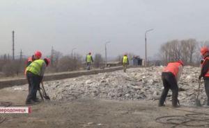 Стало известно, когда в Северодонецке восстановят путепровод (видео)