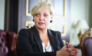 Гонтарева подала в отставку с поста главы Национального банка Украины