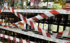 В самопровозглашенной ЛНР запретят продажу алкоголя «людям в военной форме»