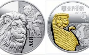Нацбанк Украины выпустил монету с изображением льва