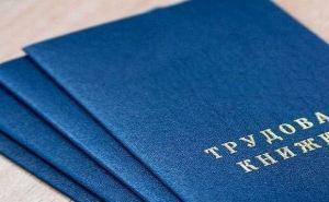 В самопровозглашенной ЛНР введут трудовые книжки нового образца