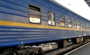 В ЛНР заявили, что готовы возобновить ж/д сообщение с Украиной