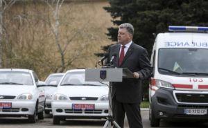 Президент вручил спецтранспорт для медучреждений Луганской области (фото)
