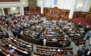 ВВР Украины предложили провести референдум и упразднить пост президента