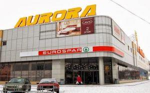 В Луганске займутся проверкой торговых комплексов