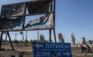 Через 2-3 месяца гуманитарная ситуация на неподконтрольном Донбассе ухудшится. —Черныш