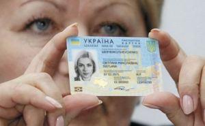 В Украине оформили 3,2 млн биометрических паспортов