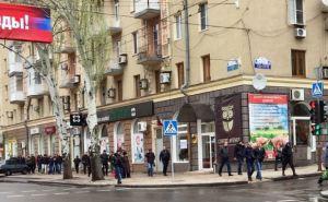 В Донецке шахтеры вышли на митинг (фото)